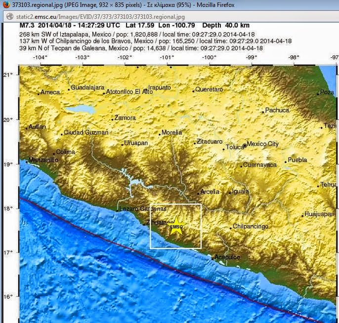 earthquake hit Mexico map