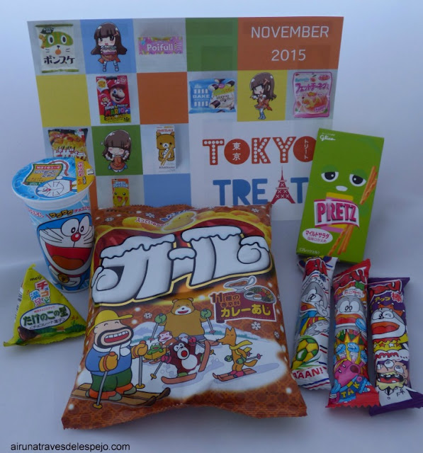 gusanitos caramelos tokyo
