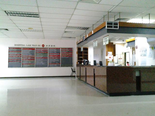 Resepsionis di Rumah Sakit Lam Wah Ee Penang