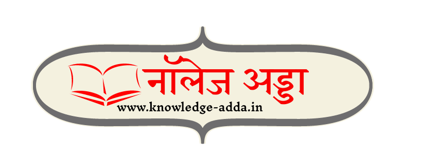 Knowledge Adda