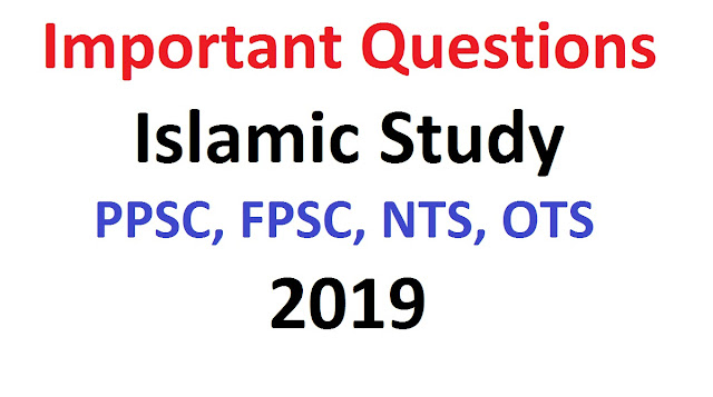 islamic study past papers
