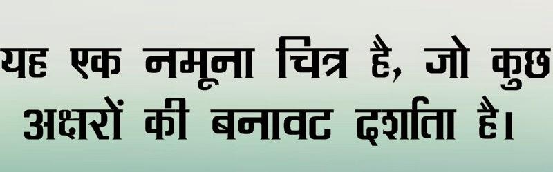 Kruti Dev 90 Hindi Font