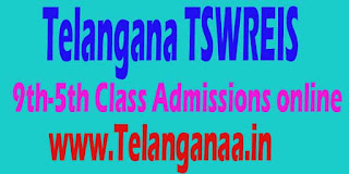 TSWREIS Telangana Gurukulam 5th 9th Class Admissions 2016 Entrance Test online Apply,Exam Dates,Halltickets,Results