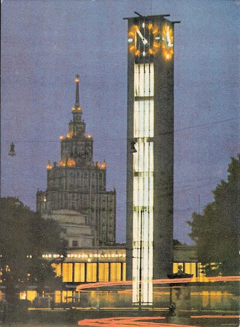 Привокзальная площадь, Рига, ЛССР (фото В.Гaйлиса) / Stacijas laukums, Rīga, LPSR (V.Gaiļa foto)