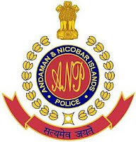 Andaman and Nicobar Police Constable Recruitment