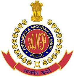 Andaman And Nicobar Police Recruitment police.andaman.gov.in