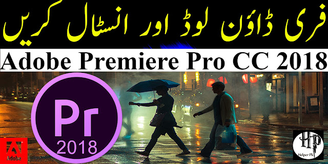 Adobe Premiere Pro CC 2018 Free Download and Install !Life