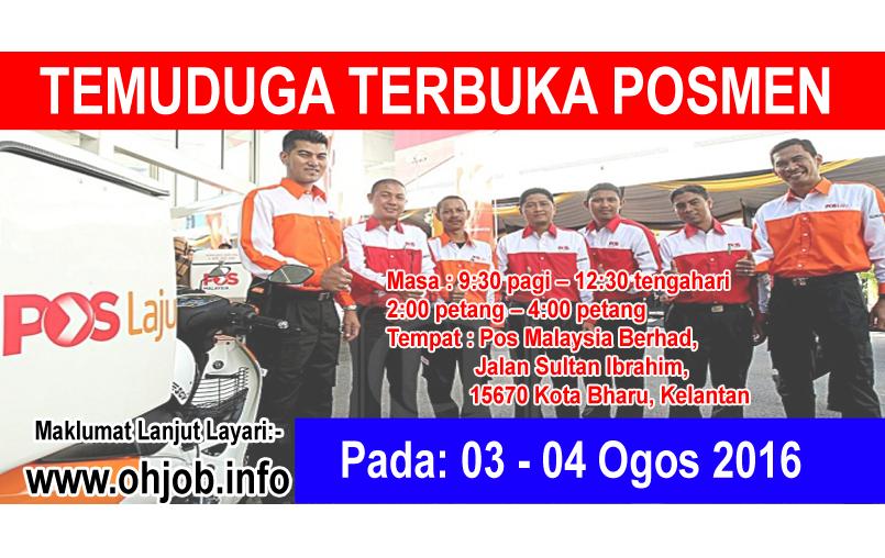 Jawatan Kerja Kosong Pos Malaysia Berhad logo www.ohjob.info ogos 2016