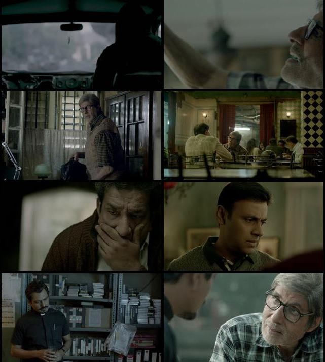 Te3n 2016 Hindi 480p BluRay