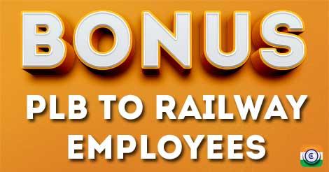 Bonus railway employees
