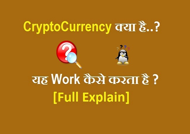 cryptocurrency-meaning-in-hindi