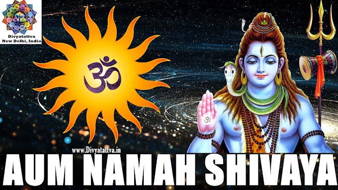 Lord Shiva HD Wallpaper Backgrounds Kailash Pictures Shivji