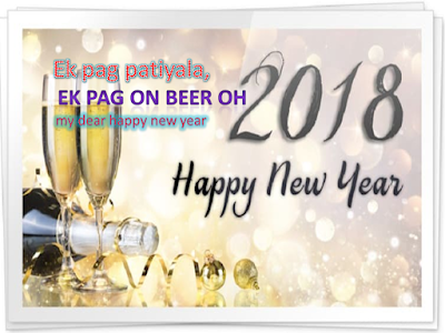 new year  shayari 2018
