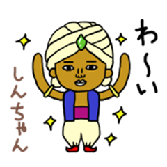 Shinchan 2xxx