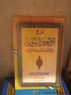 Kitab Arbain Nawawi