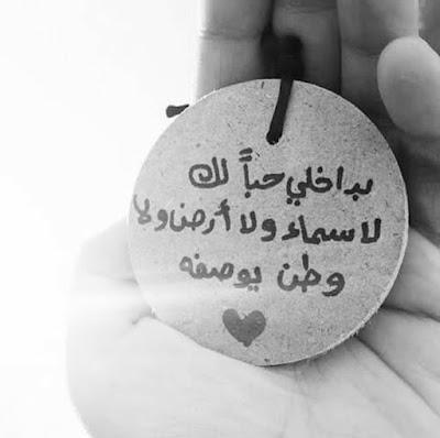 40 رسائل حب وغرام وعشق 2019 مسجات حب وعشق خاصة للعاشقين