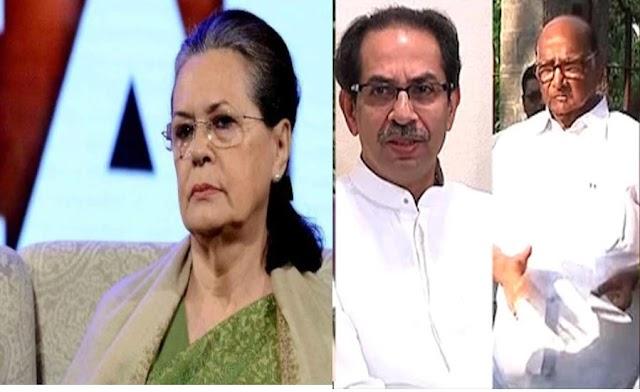 दुपारी 4 वाजता राष्ट्रवादी-काँग्रेस नेत्यांची बैठक| latest news shiv sena and rashtrawadi alliance?|