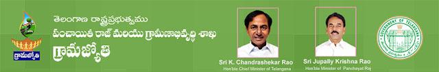 Telangana Panchayat Secretary