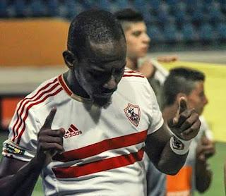 أهداف مباراة الزمالك و يونيون دوالا الكاميروني