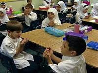 Tiga Penyebab Orangtua Tidak Menyiapkan Biaya Pendidikan Anaknya