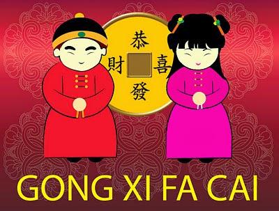 Lirik Lagu Imlek (Gong Xi Fa Cai)