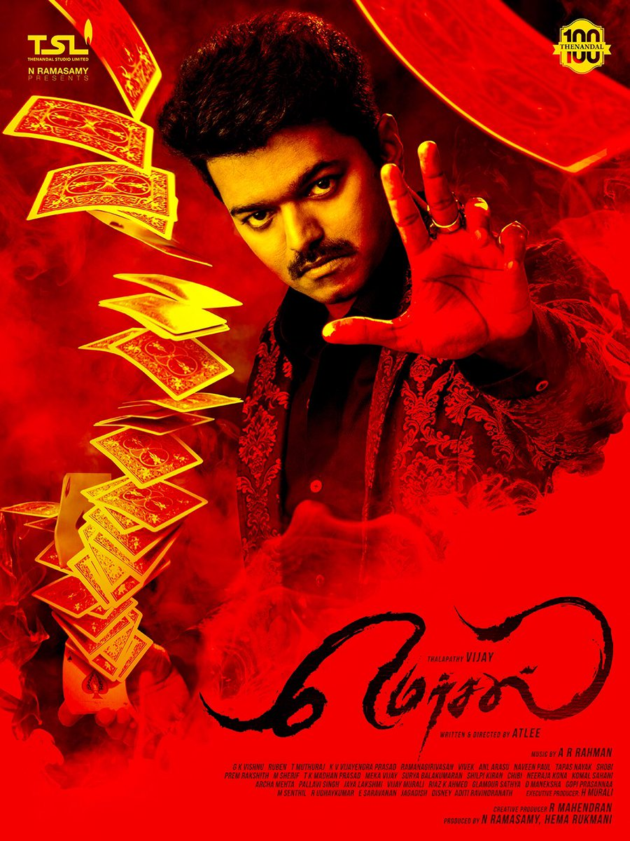 Mersal Movie First Look Posters