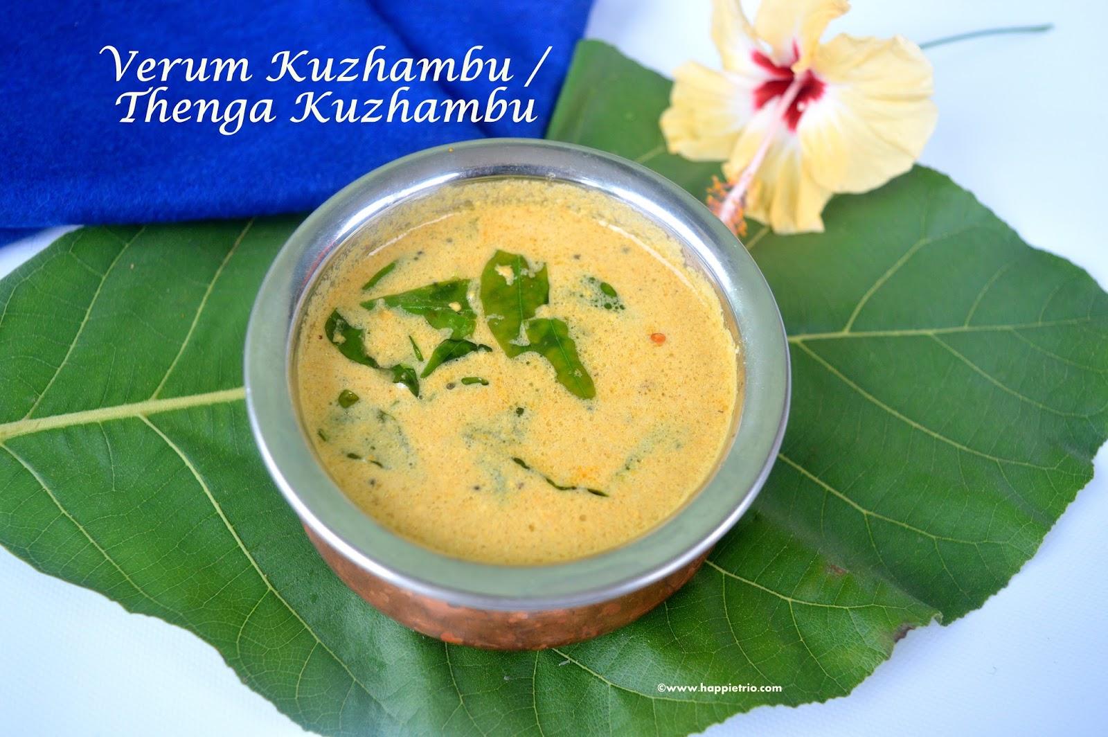 Verum Kuzhambu Recipe