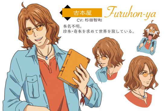 Tomokazu Sugita como Furuhon-ya
