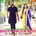 Beauty Parlour Sapna Chaudhary Remix By Dj Rahul Gautam