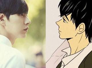 SINOPSIS Tentang Film Cheese in the Trap 2017 LENGKAP (Park Hae-Jin)