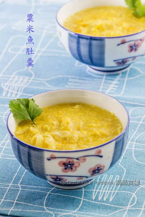 粟米魚肚羹 Corn and Fish Maw Soup