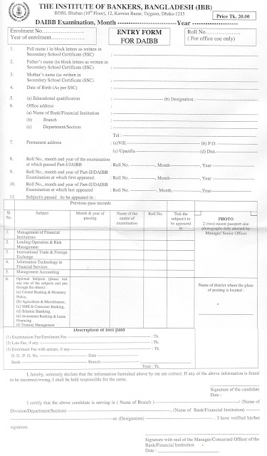 Entry-Form-DAIBB-Examination-1 Jaibb Application Form Download on free blank resume, iap membership application, photography release, driving licence, free printable medical, sbi kyc application, digital legal, income tax returns, nehawu application,