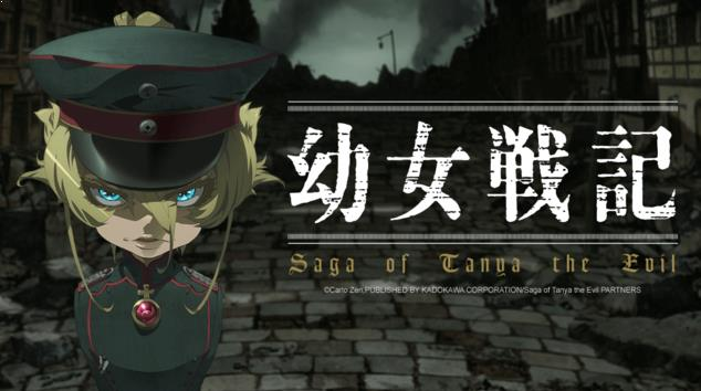 The Saga of Tanya the Evil (Youjo Senki) - Top Best War Anime List (From Medieval, Modern to Future War)
