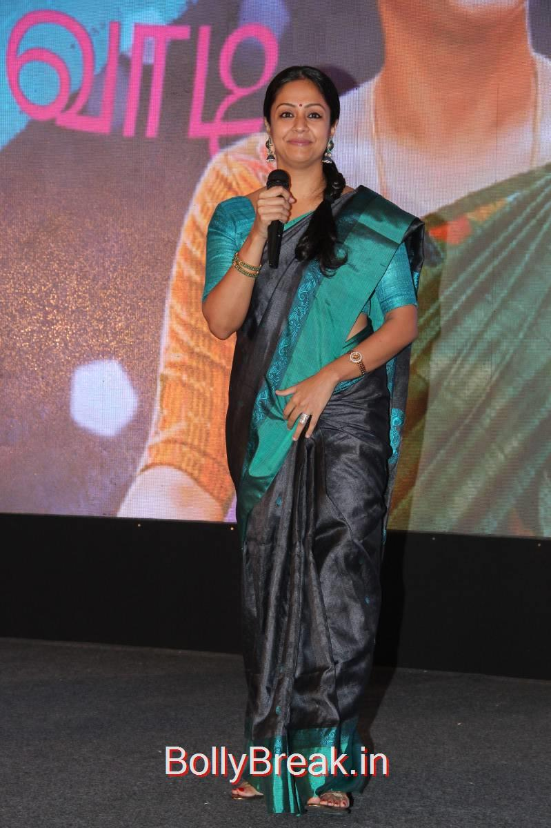 Jyothika Photo Gallery, Hot HD Images of Jyothika from 36 Vayathinile Tamil Movie Audio Launch
