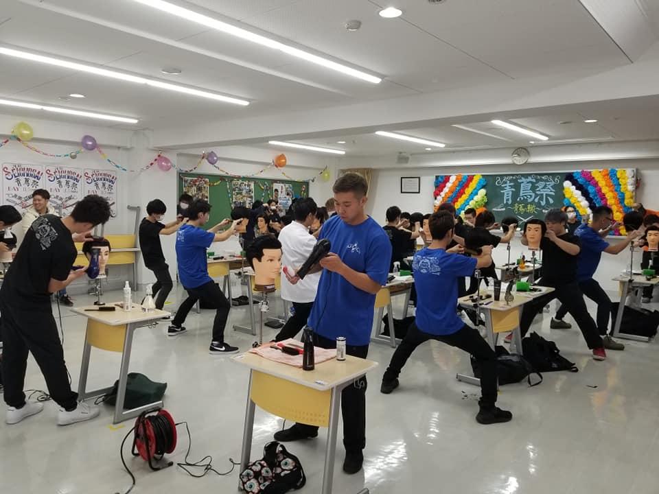 専修 東京 学校 理容 私立専修各種学校 東京都生活文化局