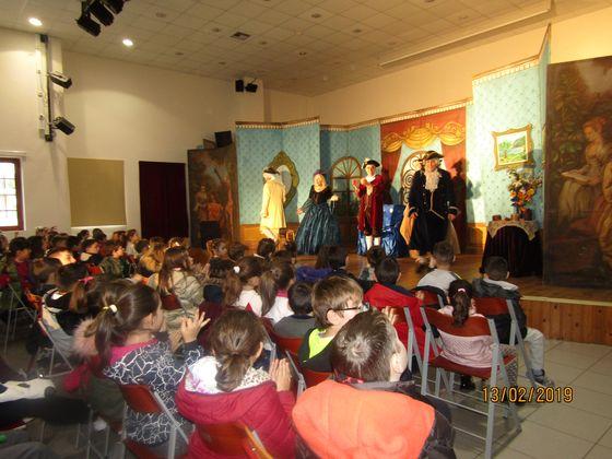 Θεατρική παράσταση