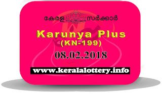 keralalotteries, kerala lottery, keralalotteryresult, kerala lottery result, kerala lottery result live, kerala lottery results, kerala lottery today, kerala lottery result today, kerala lottery results today, today kerala lottery result, keralalottery result 8.2.2018 karunya-plus lottery kn199, karunya plus lottery, karunya plus lottery today result, karunya plus lottery result yesterday, karunyaplus lottery kn198, karunya plus lottery 08.02.2018, kerala lottery result 8-2-2018, kerala lottery result today karunya plus, karunya plus lottery result, kerala lottery result karunya plus today, kerala lottery karunya plus today result, karunya plus kerala lottery result, karunya plus lottery kn 199 results 08-02-2018, karunyaplus lottery kn 199, live karunya plus lottery kn-199, karunya plus lottery 8 2 2018, kerala lottery today result karunya plus, karunya plus lottery kn-199 08/02/2018