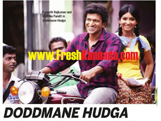 puneeth rajkumar and radhika pandith