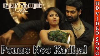 Natpadhigaram – 79 _ Penne Nee Kadhal Video Song _ Latest Tamil Song
