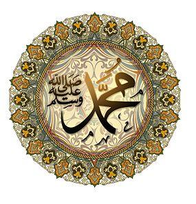 Rasulullah Muhammad, dan Kisah-kisah Menarik