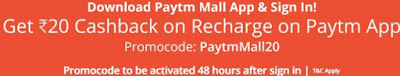 Paytm-Recaharge-Offer