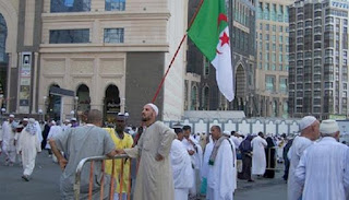كم تكلفة الحج في الجزائر 2018 - اسعار الحج 2018 في الجزائر موقع الديوان الوطني للحج والعمرة
