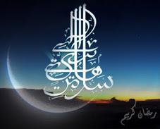 hikmah-keutamaan-bulan-ramadhan-dan-keistimewaan-manfaat-puasa-ramadhan
