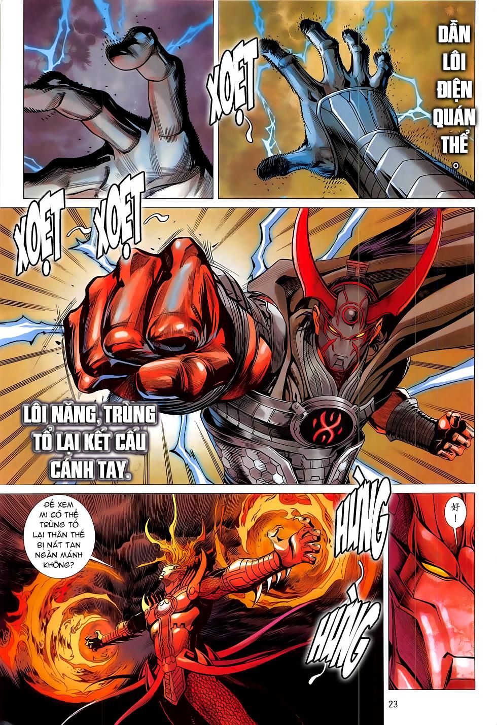 Chiến Phổ chapter 17: chiến thần phẫn nộ trang 23