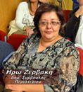 Διοίκηση Δήμου Περιστερίου: «όπου χώμα μπετόν κι όπου πράσινο αναψυκτήριο»
