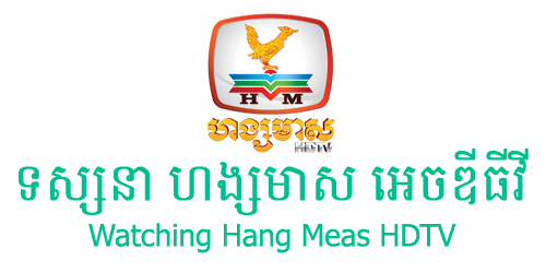 Watching Hang Meas HDTV