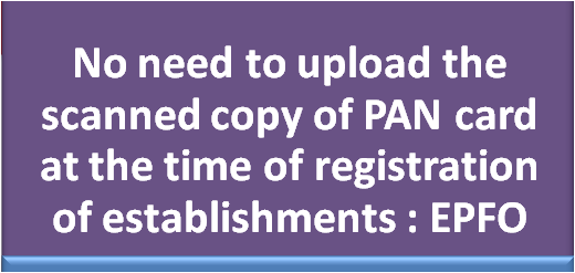 no-need-to-upload-scanned-copy-of-pan-epfo-paramnews