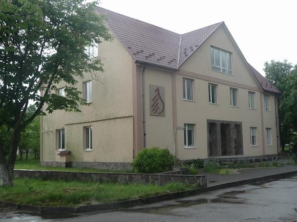 Вигода. Завод мінеральних добрив «Живиця»