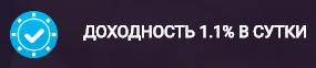 inpokers.com отзывы