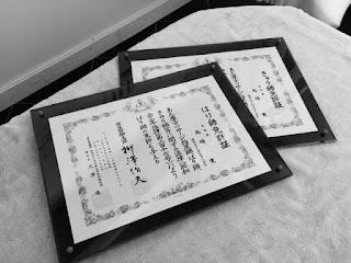 はり師・きゅう師免許証 画像
